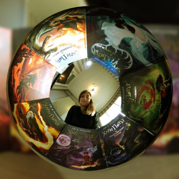 360° Harry Potter