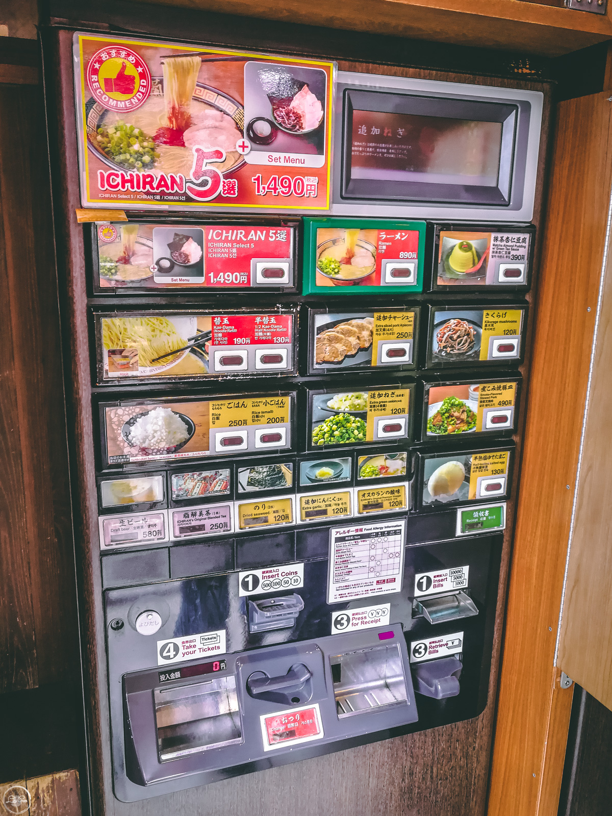 Ramen Vending Machine